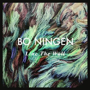 bo-ningen-line-the-wall